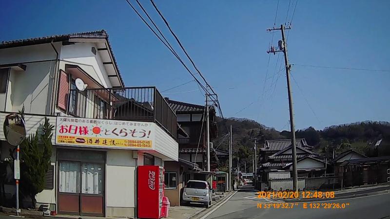 f:id:japan_route:20210623205423j:plain