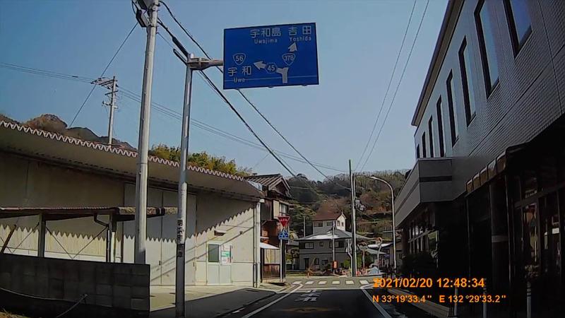f:id:japan_route:20210623205435j:plain