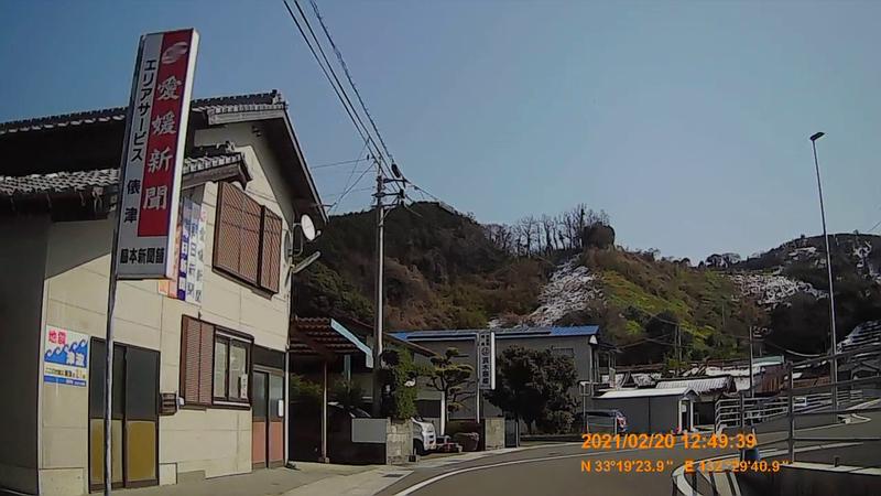 f:id:japan_route:20210623205514j:plain