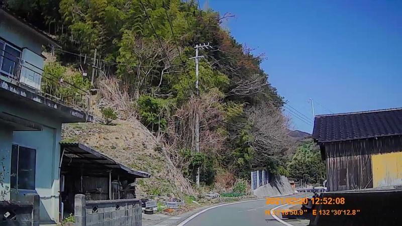 f:id:japan_route:20210623205614j:plain
