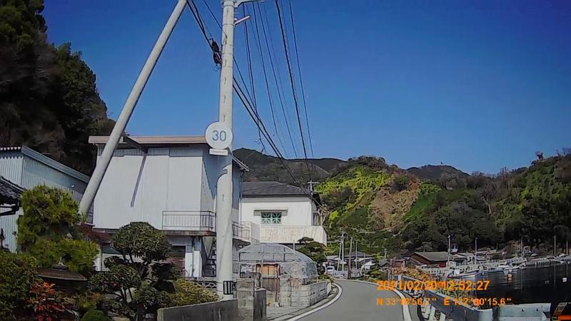 f:id:japan_route:20210623205625j:plain