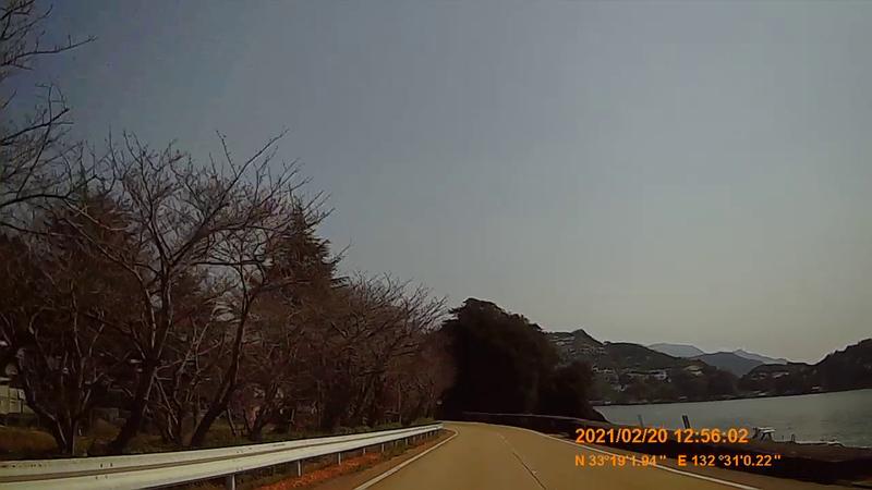 f:id:japan_route:20210623205824j:plain