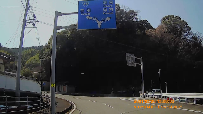 f:id:japan_route:20210623210032j:plain