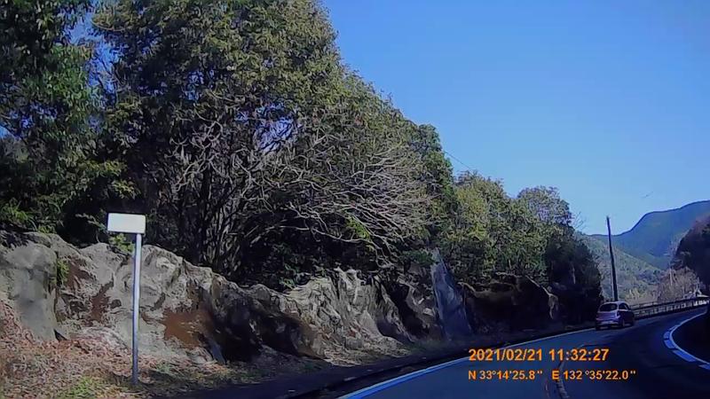 f:id:japan_route:20210627165610j:plain