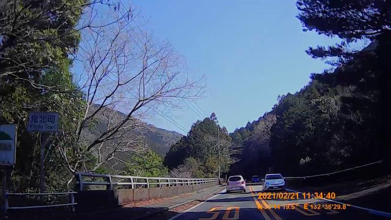 f:id:japan_route:20210627165654j:plain