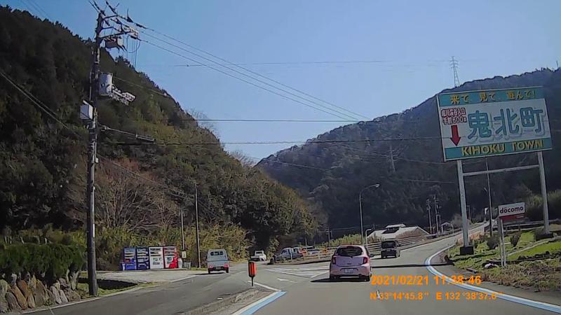 f:id:japan_route:20210627165747j:plain