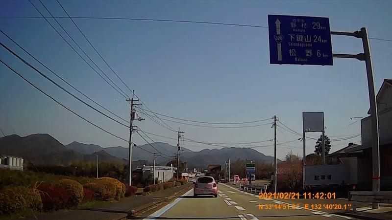 f:id:japan_route:20210627165804j:plain