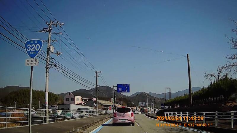 f:id:japan_route:20210627165815j:plain