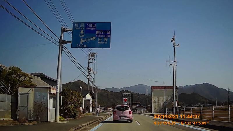 f:id:japan_route:20210627165821j:plain