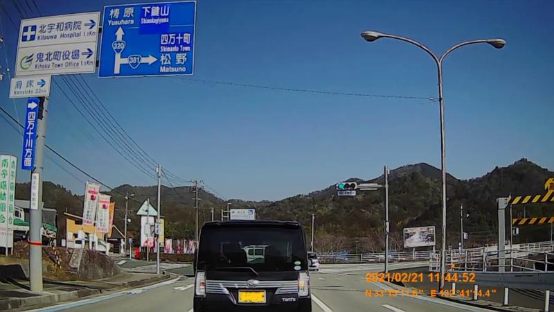 f:id:japan_route:20210627165827j:plain