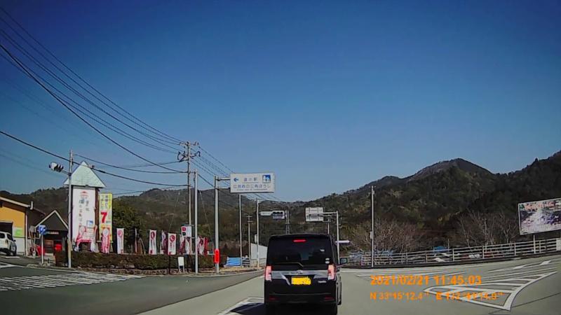 f:id:japan_route:20210627165833j:plain