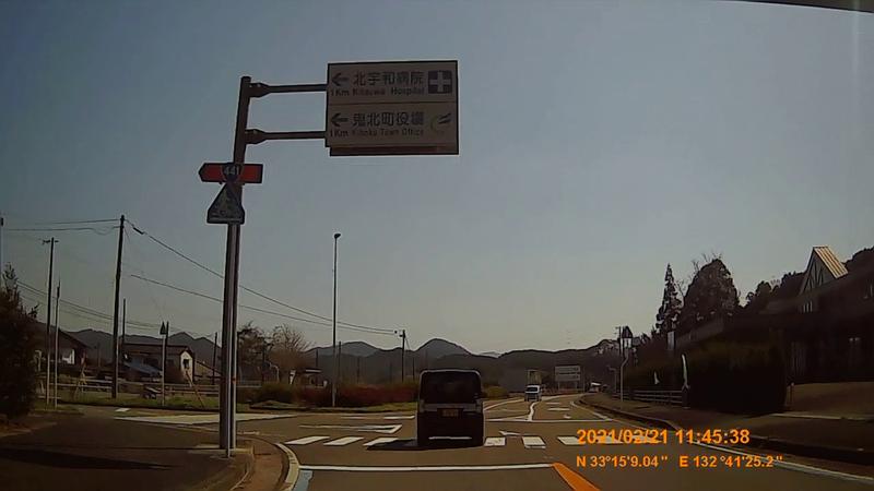 f:id:japan_route:20210627165845j:plain