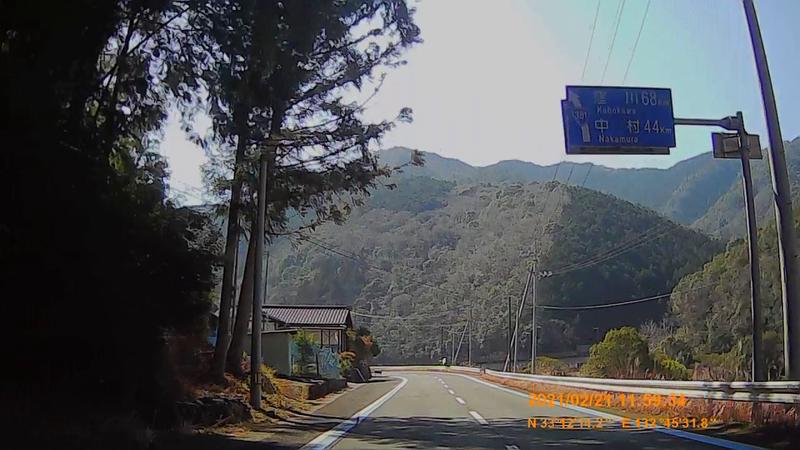 f:id:japan_route:20210627170208j:plain