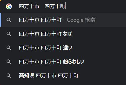 f:id:japan_route:20210627170221p:plain