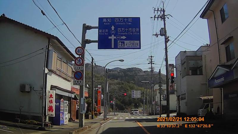 f:id:japan_route:20210627170331j:plain