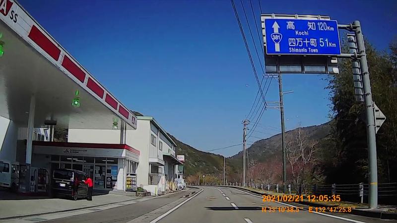 f:id:japan_route:20210627170346j:plain