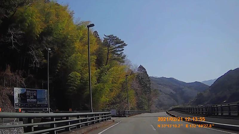 f:id:japan_route:20210627170541j:plain