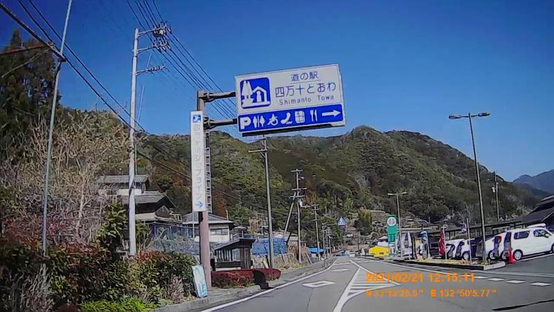 f:id:japan_route:20210627170555j:plain
