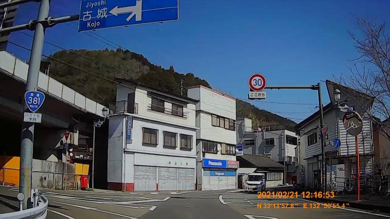 f:id:japan_route:20210627170628j:plain