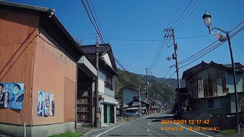 f:id:japan_route:20210627170654j:plain