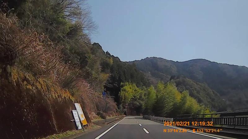 f:id:japan_route:20210627170710j:plain