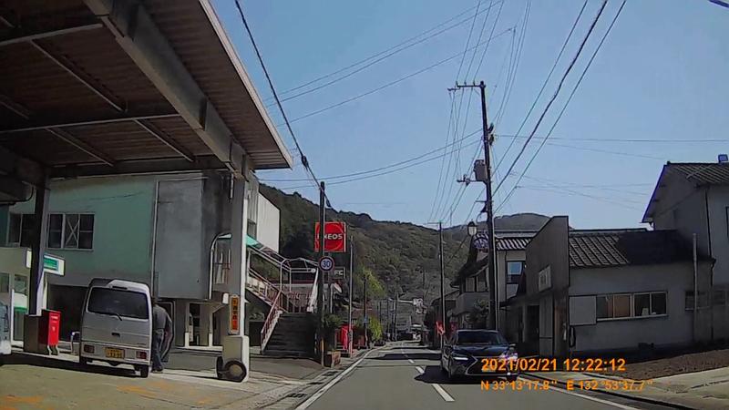 f:id:japan_route:20210627170737j:plain