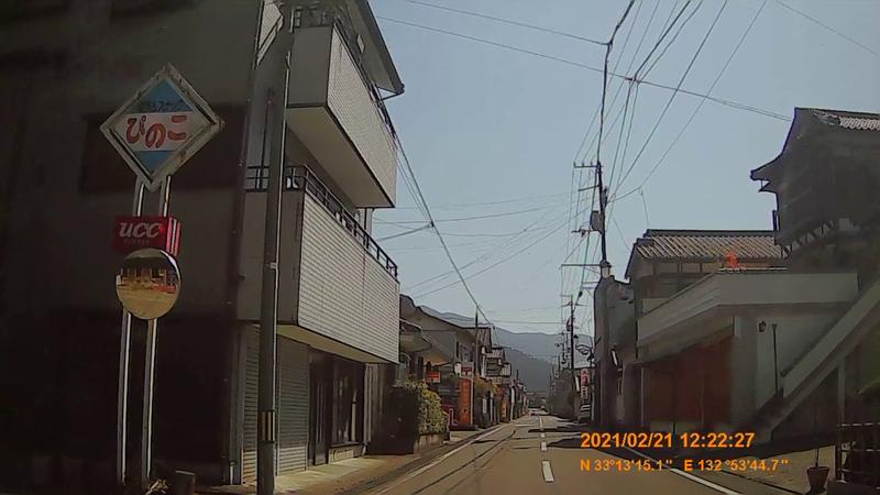 f:id:japan_route:20210627170743j:plain