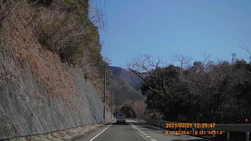 f:id:japan_route:20210627170833j:plain