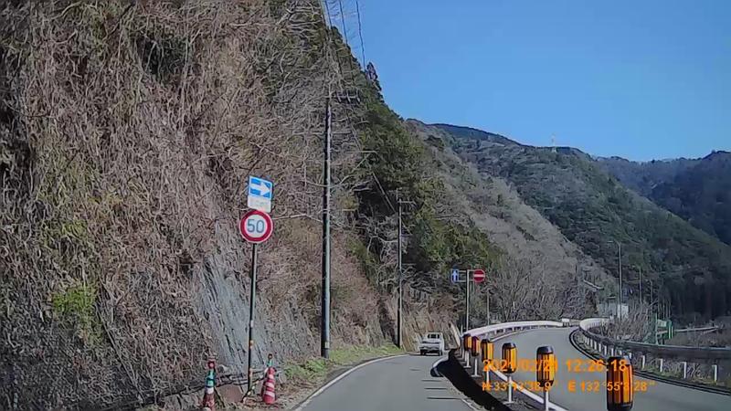 f:id:japan_route:20210627170840j:plain