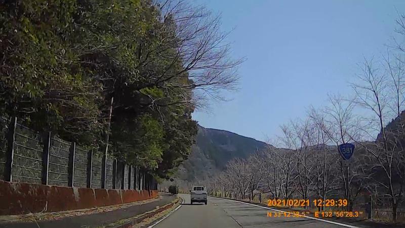 f:id:japan_route:20210627170929j:plain