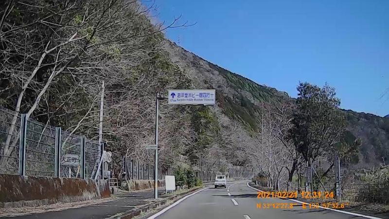 f:id:japan_route:20210627170945j:plain