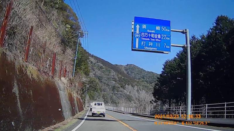 f:id:japan_route:20210627171051j:plain
