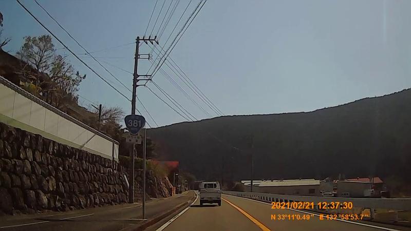 f:id:japan_route:20210627171103j:plain