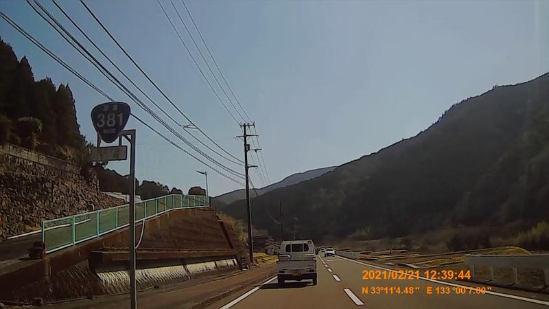 f:id:japan_route:20210627171115j:plain