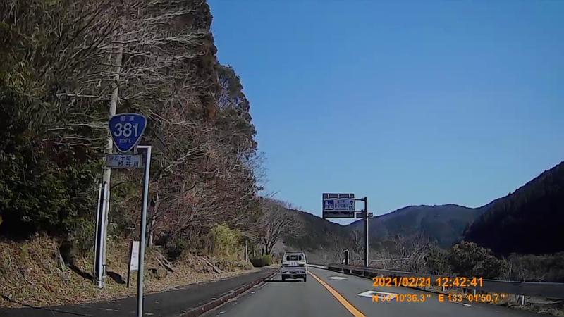 f:id:japan_route:20210627171138j:plain