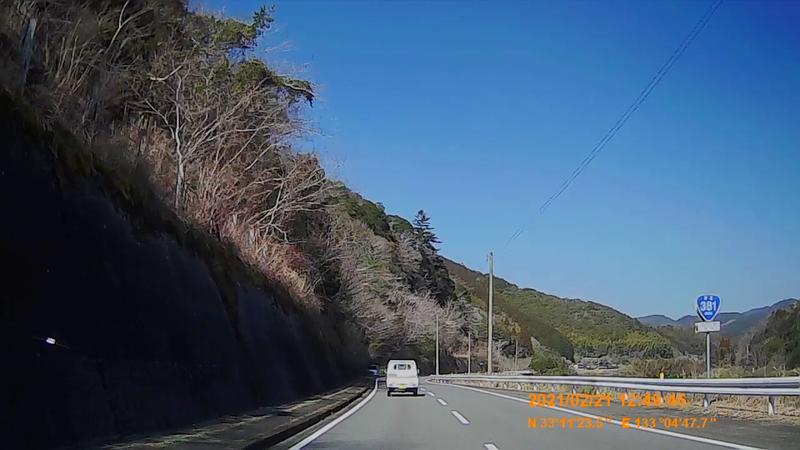 f:id:japan_route:20210627171249j:plain