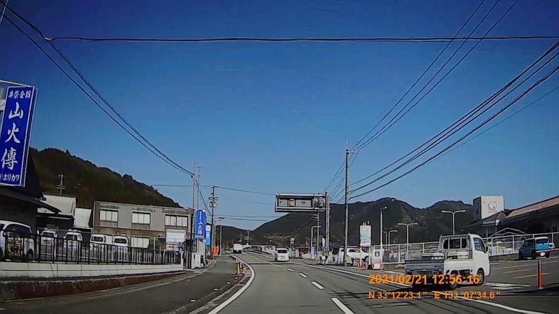 f:id:japan_route:20210627171346j:plain