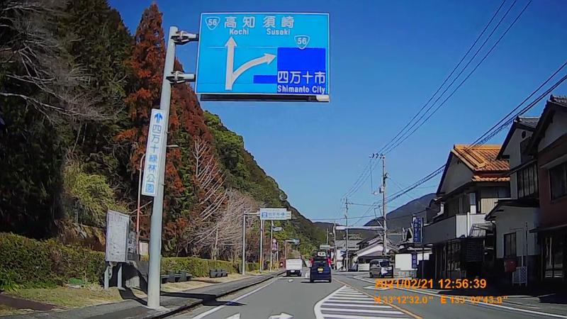 f:id:japan_route:20210627171356j:plain