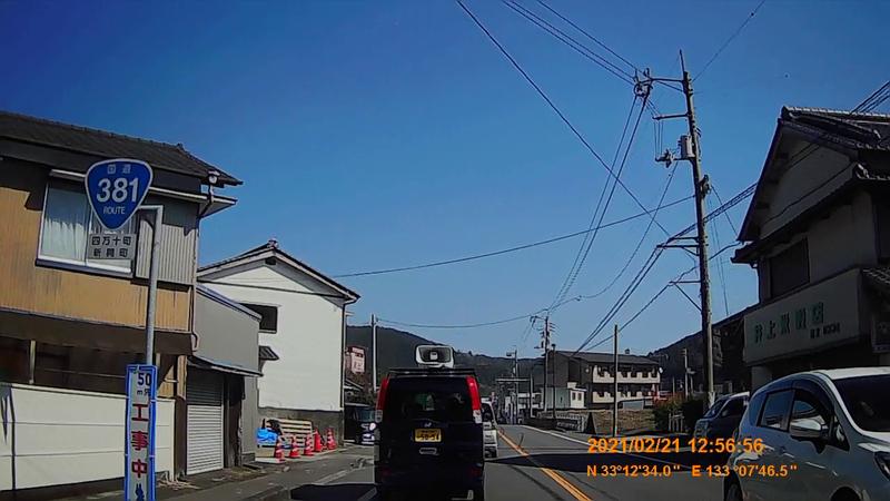 f:id:japan_route:20210627171408j:plain