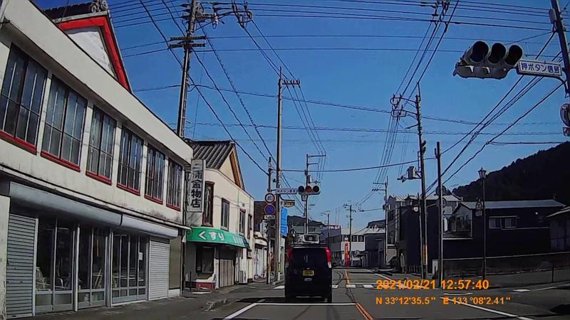 f:id:japan_route:20210627171419j:plain
