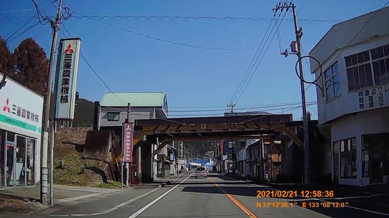 f:id:japan_route:20210627171432j:plain