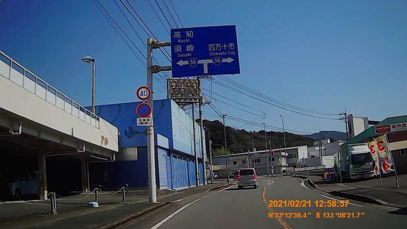 f:id:japan_route:20210627171437j:plain