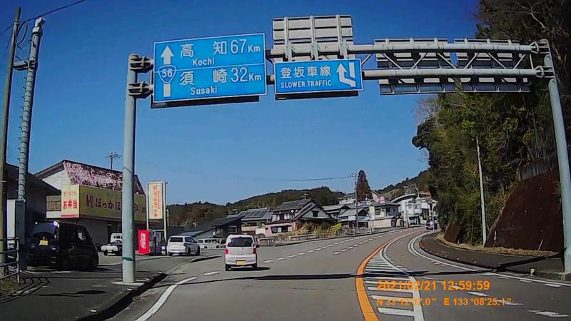 f:id:japan_route:20210627171448j:plain