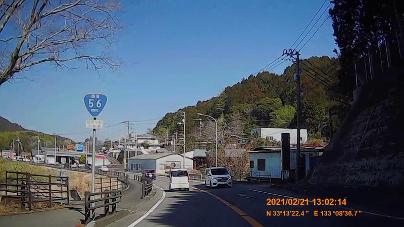 f:id:japan_route:20210627171501j:plain