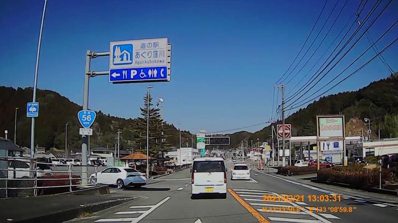 f:id:japan_route:20210627171508j:plain