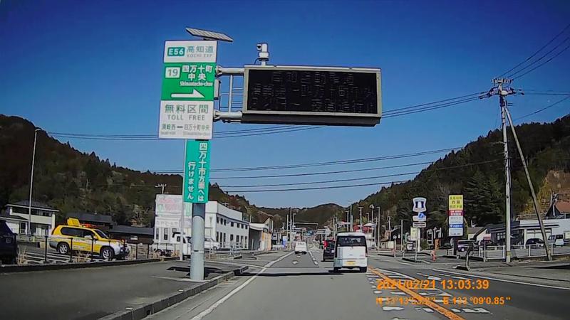 f:id:japan_route:20210627171515j:plain