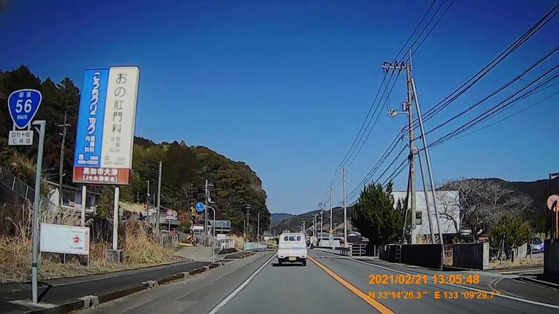 f:id:japan_route:20210627171529j:plain