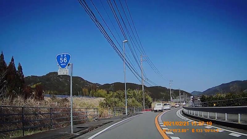 f:id:japan_route:20210627171535j:plain