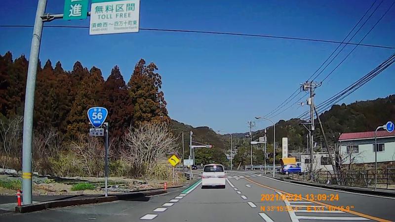 f:id:japan_route:20210627171547j:plain