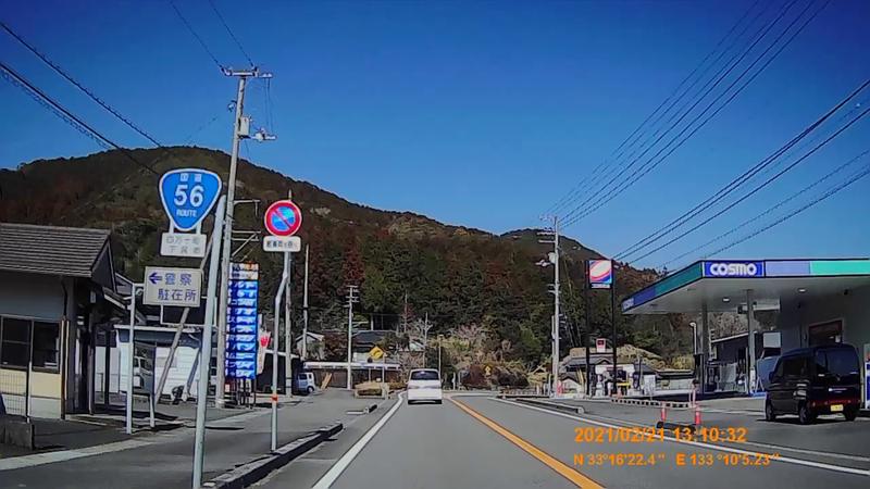 f:id:japan_route:20210627171559j:plain